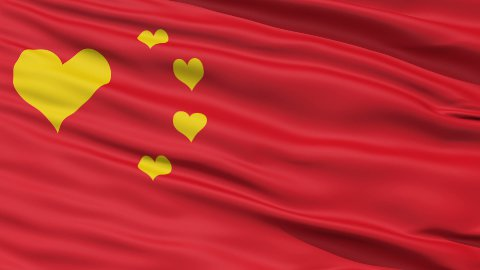Realistic 3D detailed slow motion Chinalove flag in the wind - seamless looping - stock footage