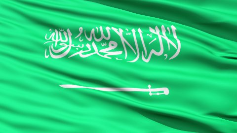 The Saudi Arabia Flag LOOP - stock footage