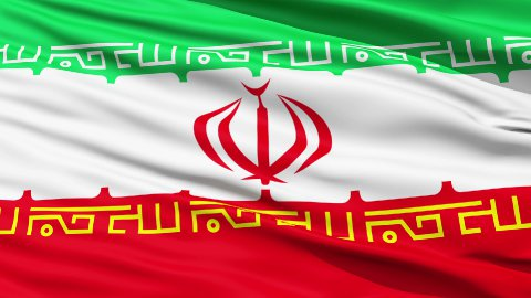 The Flag of Iran - stock footage