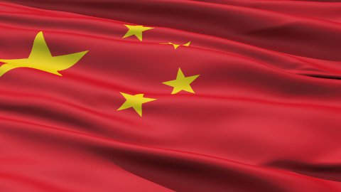 Realistic 3d seamless looping China flag waving in the wind. - stock footage