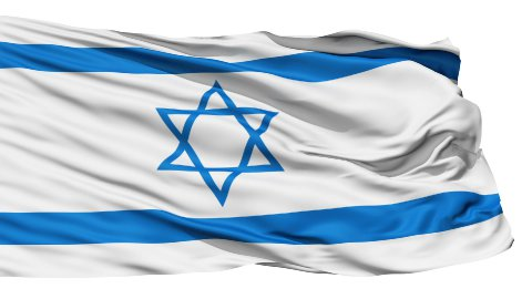 Realistic 3D detailed slow motion israel flag in the wind - stock footage