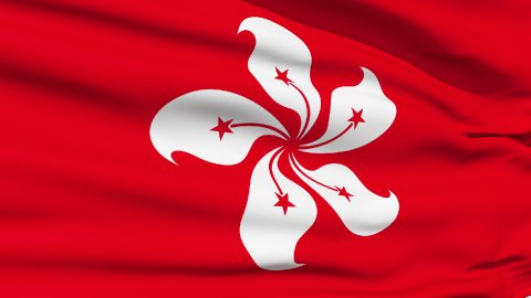 Realistic 3d seamless looping Hong Kong flag waving in the wind. - stock footage