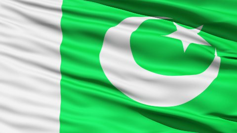 Waving Flag Of Pakistan - stock footage