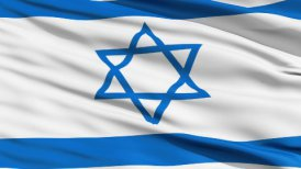 Realistic 3D detailed slow motion israel flag in the wind