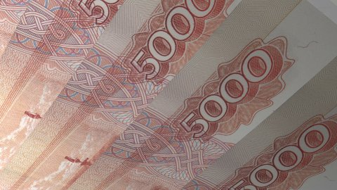 Numeric Value Russian 5000 Ruble Note - stock footage