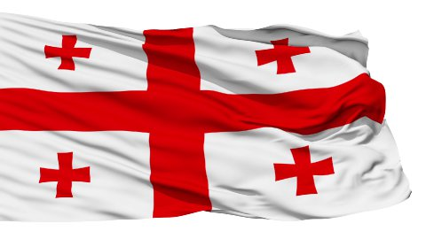 Waving national flag of Georgia LOOP - stock footage
