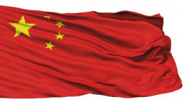 Waving national flag of China LOOP