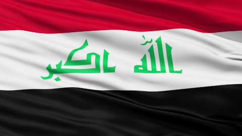 Waving national flag of Iraq - stock footage