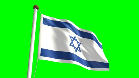 Israel flag - stock footage