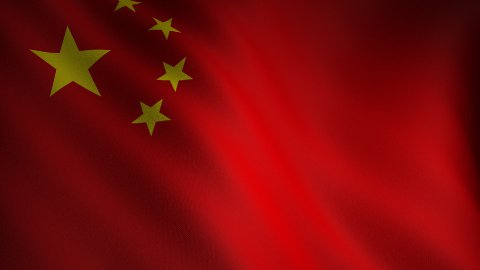 Flag of China - stock footage
