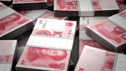 Million Yuan - stock footage