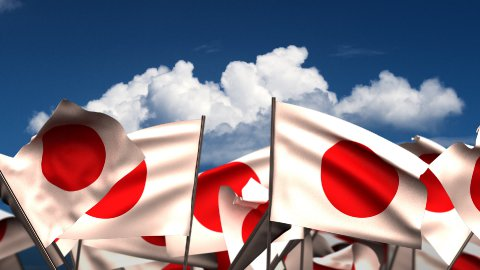 Waving Japanese Flags - stock footage