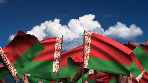 Waving Belarus Flags - stock footage