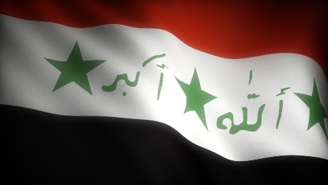 Flag of Iraq - stock footage