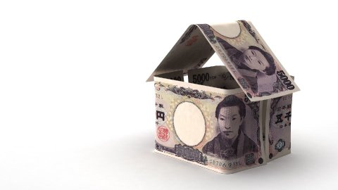 Real Estate Finance (Japanese Yen) - stock footage