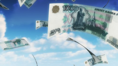 Money from Heaven - RUB (Loop) - stock footage