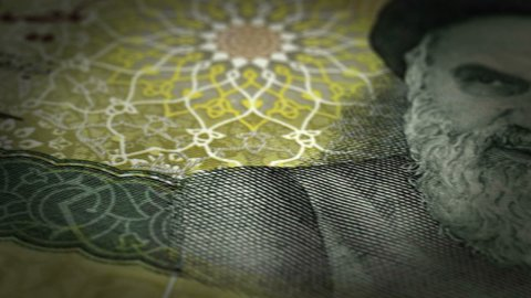 Iranian Rial Close-up - stock footage