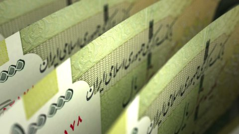 Iranian Rial - stock footage