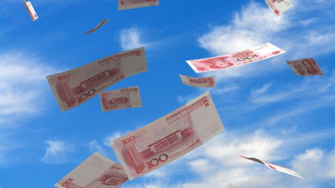 Falling Chinese Yuan - stock footage