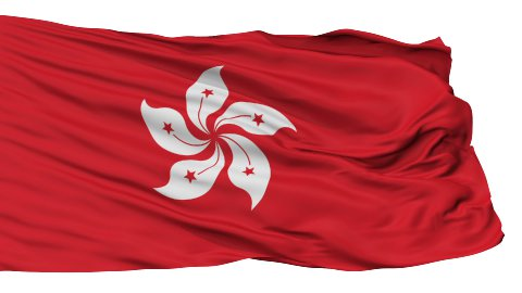 Isolated Waving National Flag of Hong Kong - stock footage