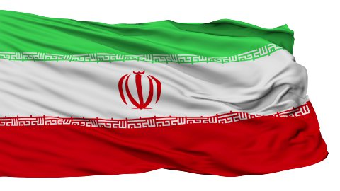 Isolated Waving National Flag of Iran - stock footage