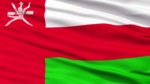 Close Up Waving National Flag of Oman - stock footage