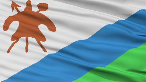 Close Up Waving National Flag of Lesotho - stock footage