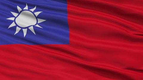 Close Up Waving National Flag of Republic of China - stock footage