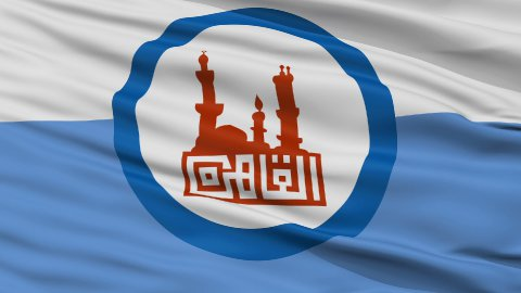Cairo City Close Up Waving Flag - stock footage