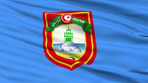 Tunis City Close Up Waving Flag - stock footage