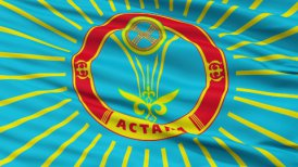 Astana City Close Up Waving Flag