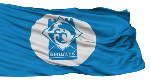 Bishkek City Isolated Waving Flag - stock footage
