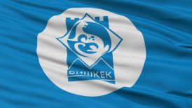 Bishkek City Close Up Waving Flag