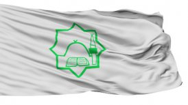 Bulgarian General Mufti Religious Isolated Waving Flag