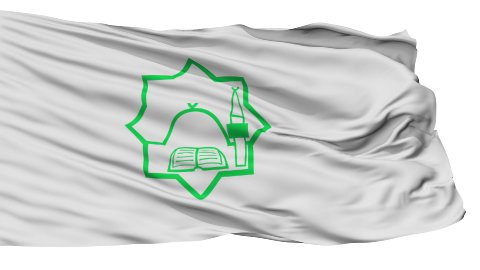 Bulgarian General Mufti Religious Isolated Waving Flag - stock footage