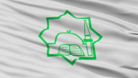 Bulgarian General Mufti Religious Close Up Waving Flag