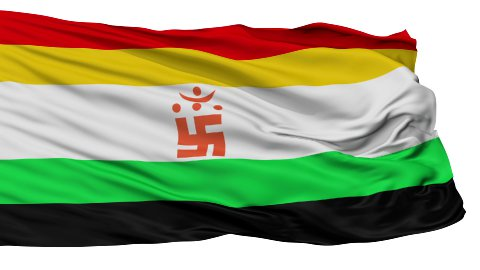 In Jain Religious Isolated Waving Flag - stock footage
