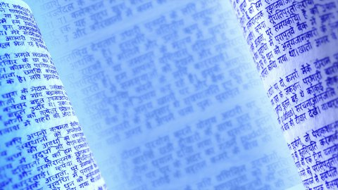 Calligraphic handwritten notes in Devanagari. Blue background loop. - stock footage