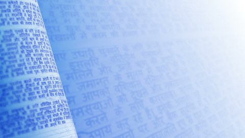 Close up of handwritten letter in Hindi. Blue background loop. - stock footage