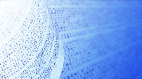 Close up of handwritten notes in Japanese. Seamless background loop in blue. - stock footage